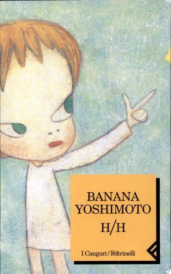 H/H <BR>Banana Yoshimoto
