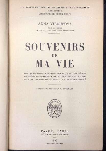 SOUVENIRS DE MA VIE <BR/> Anna Viroubova