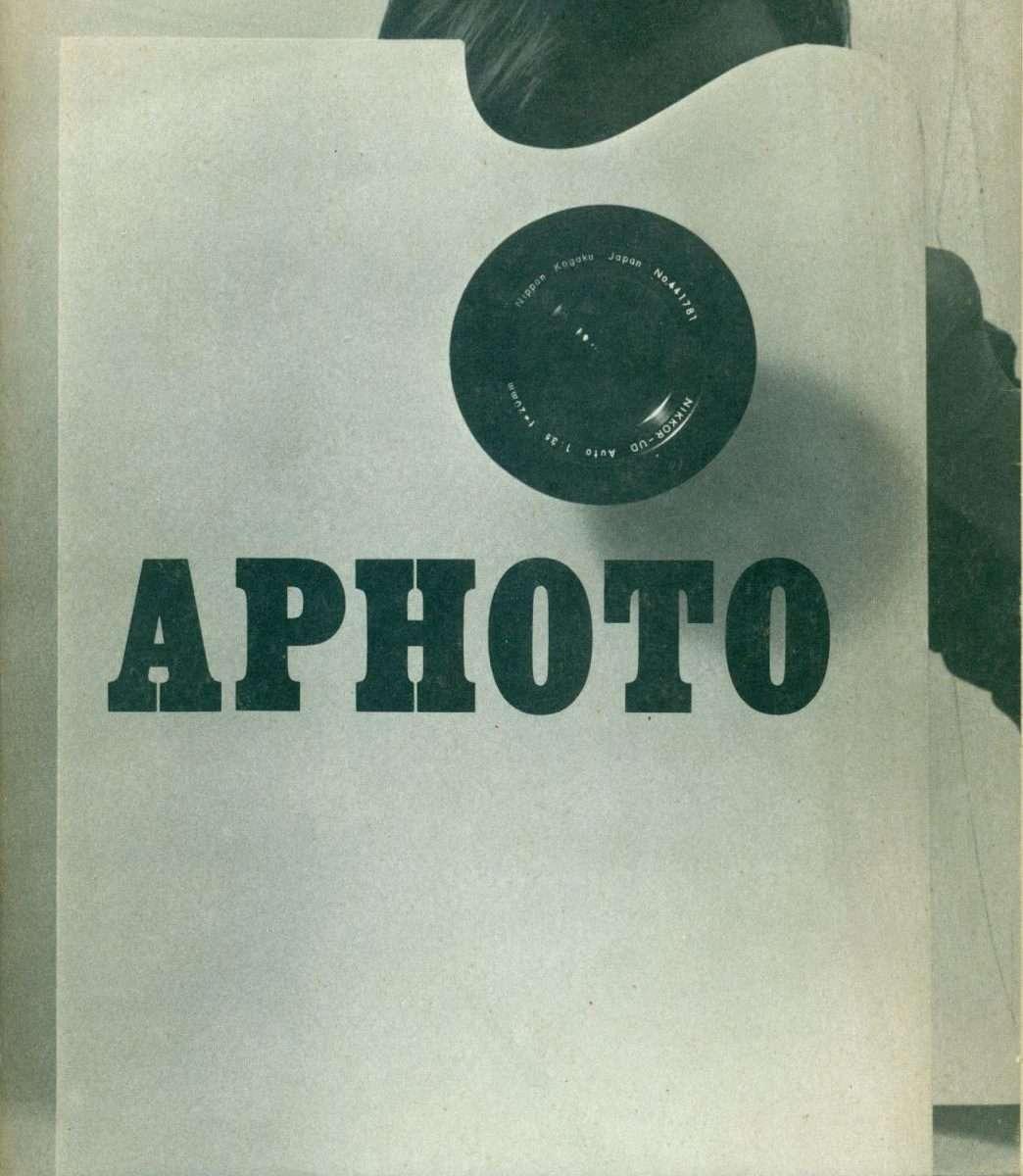 APHOTO - FOTOGRAFIA COME SUPERFICIE <BR/>a cura di Roberto Peccolo