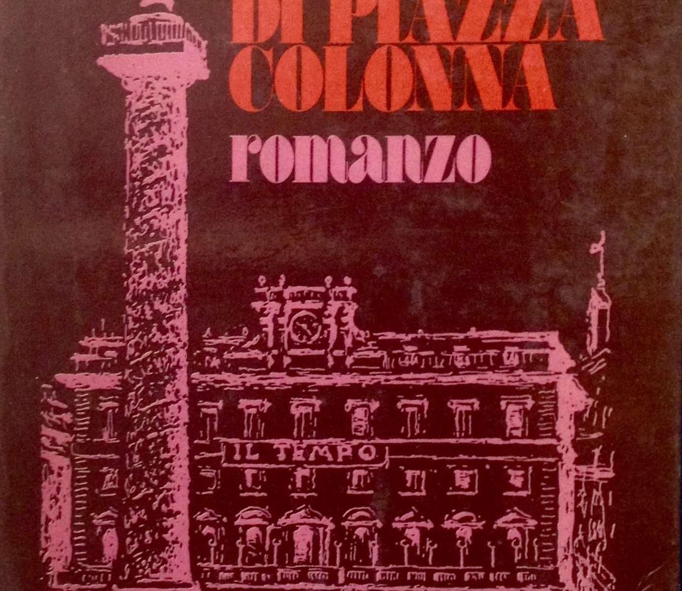 IL RAGAZZO DI PIAZZA COLONNA <BR/>Cesare Baldoni