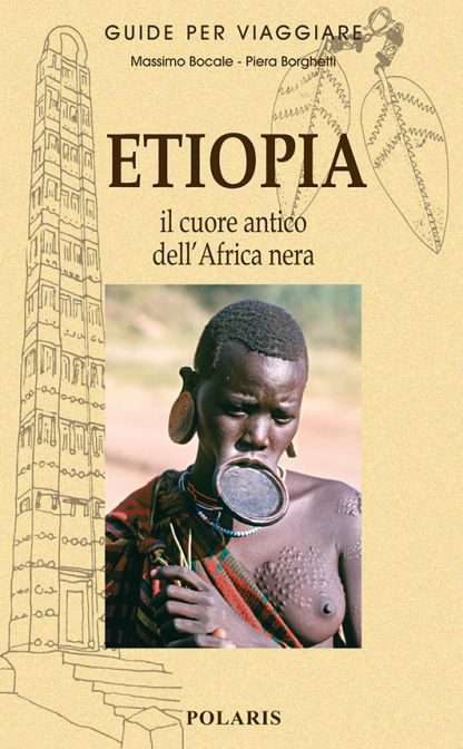 ETIOPIA <BR/> Massimo Bocale, Piera Borghetti